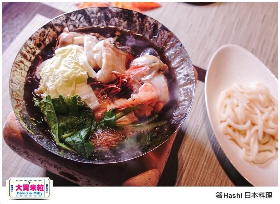 高雄日式料理推薦@帕莎蒂娜箸Hashi日式料理 @大胃米粒_040.jpg
