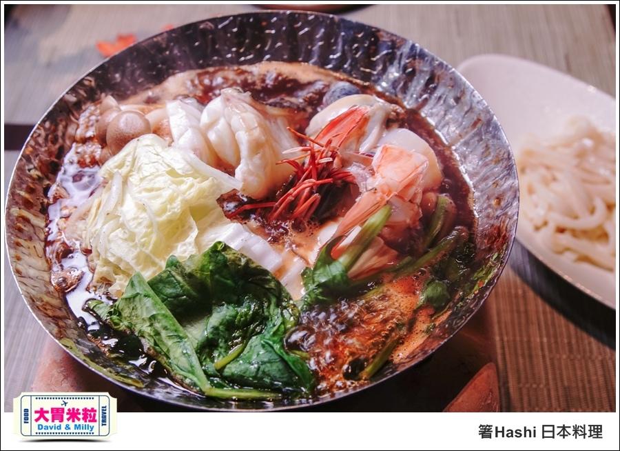 高雄日式料理推薦@帕莎蒂娜箸Hashi日式料理 @大胃米粒_041.jpg