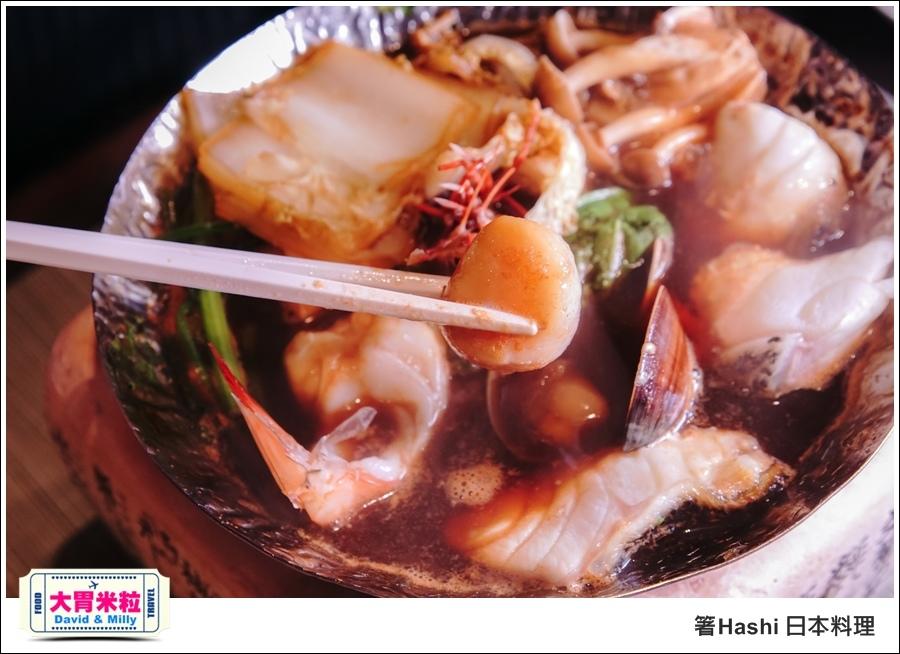 高雄日式料理推薦@帕莎蒂娜箸Hashi日式料理 @大胃米粒_043.jpg