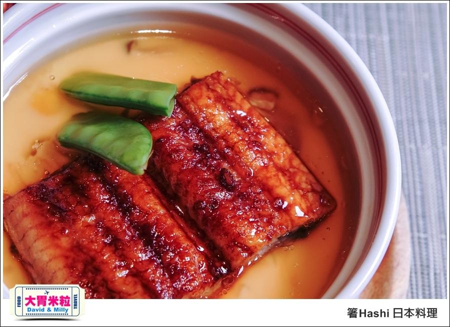 高雄日式料理推薦@帕莎蒂娜箸Hashi日式料理 @大胃米粒_047.jpg