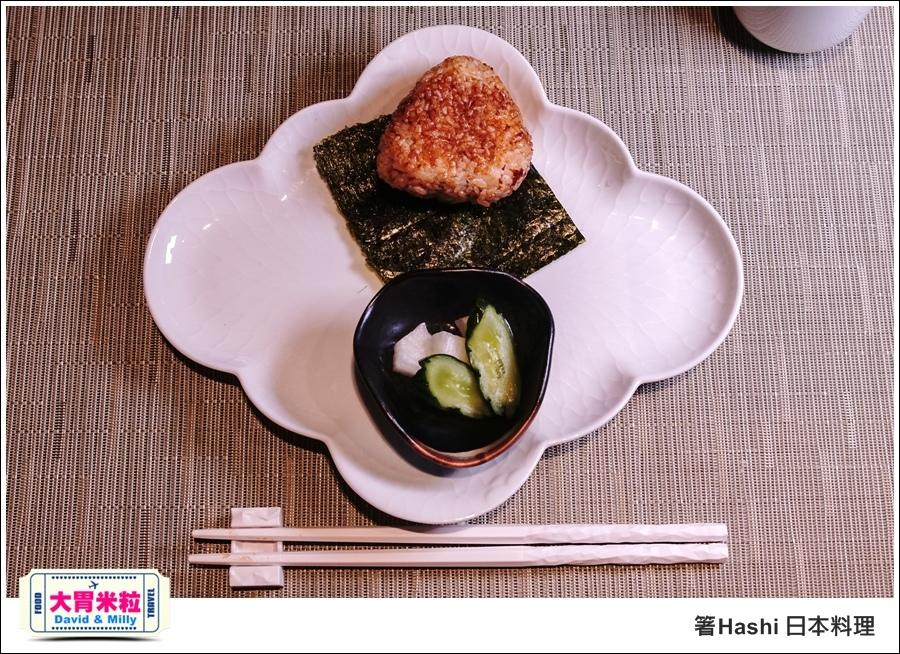 高雄日式料理推薦@帕莎蒂娜箸Hashi日式料理 @大胃米粒_048.jpg