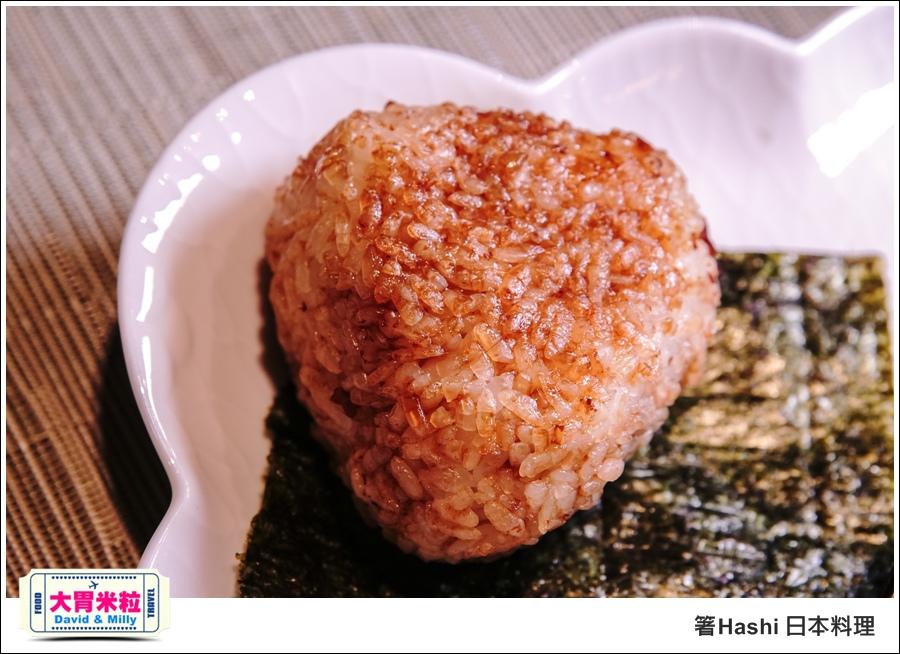 高雄日式料理推薦@帕莎蒂娜箸Hashi日式料理 @大胃米粒_049.jpg