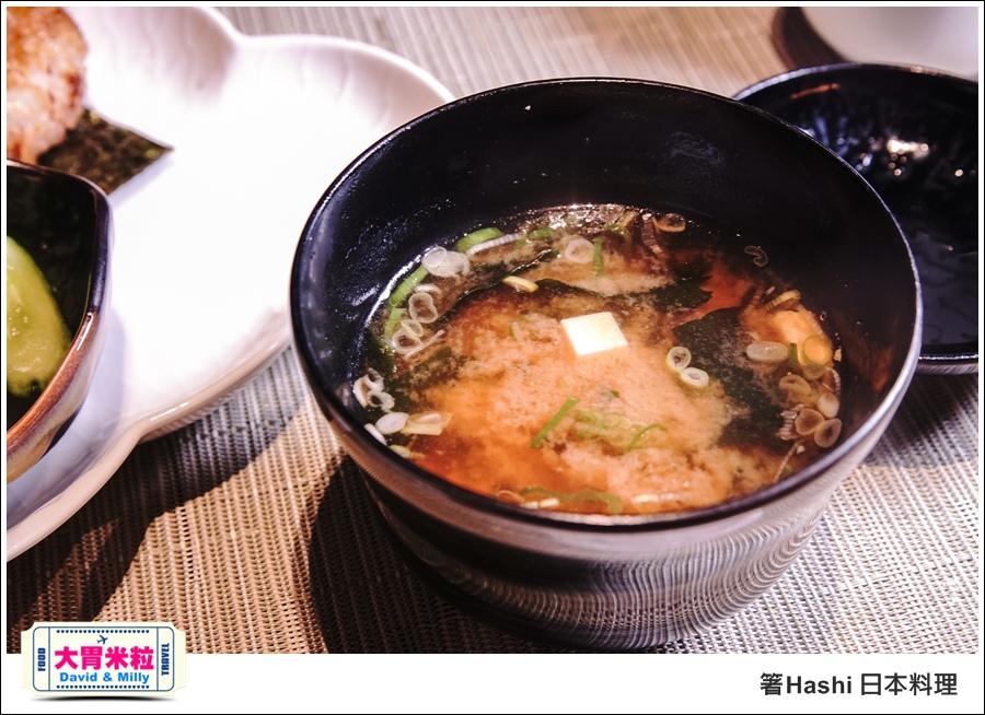 高雄日式料理推薦@帕莎蒂娜箸Hashi日式料理 @大胃米粒_051.jpg