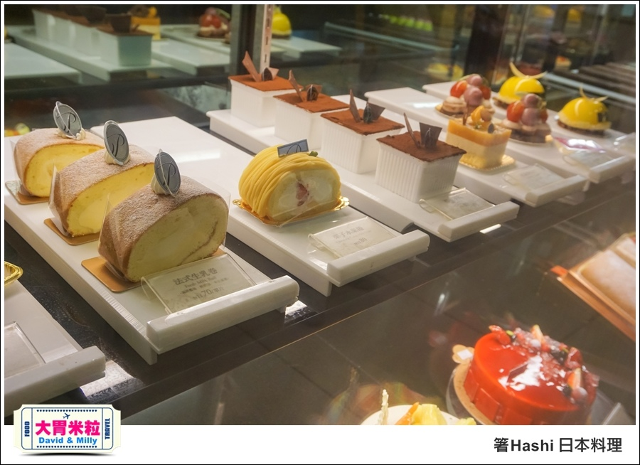 高雄日式料理推薦@帕莎蒂娜箸Hashi日式料理 @大胃米粒_057.jpg