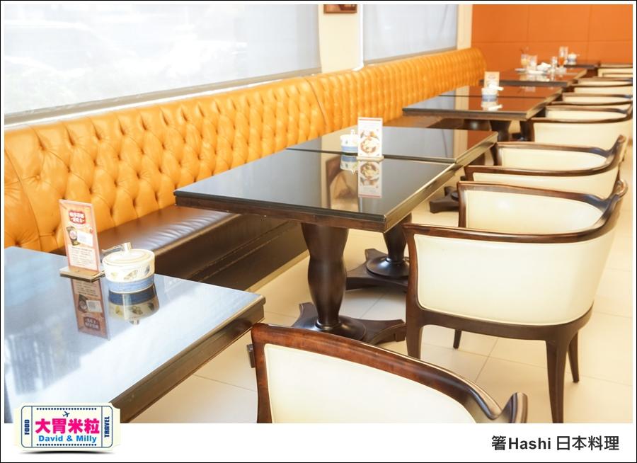 高雄日式料理推薦@帕莎蒂娜箸Hashi日式料理 @大胃米粒_059.jpg
