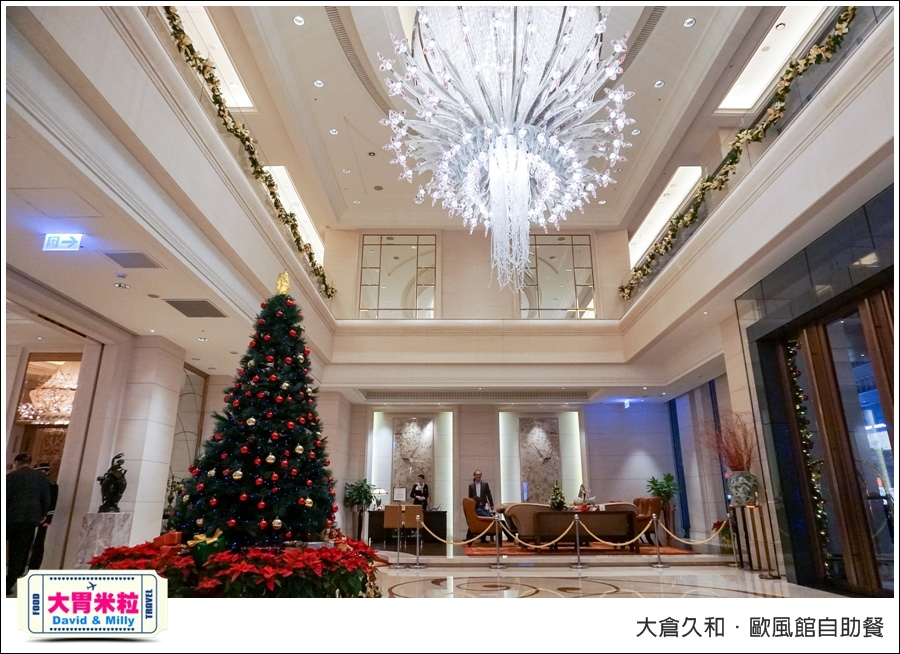 台北自助餐推薦@2017大倉久和歐風館自助餐廳@大胃米粒_003.jpg