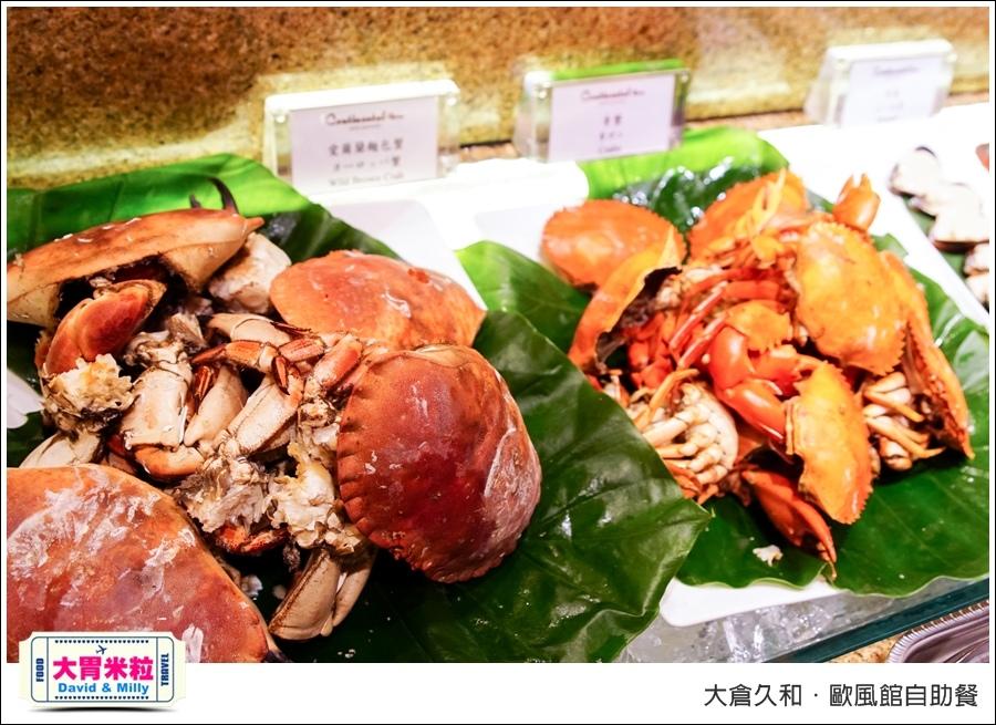 台北自助餐推薦@2017大倉久和歐風館自助餐廳@大胃米粒_016.jpg