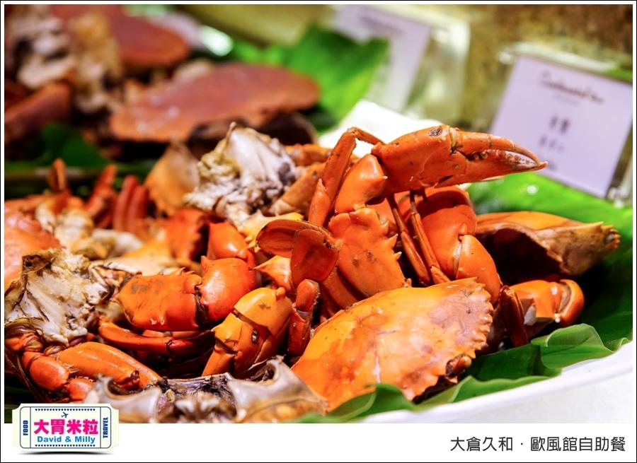 台北自助餐推薦@2017大倉久和歐風館自助餐廳@大胃米粒_017.jpg