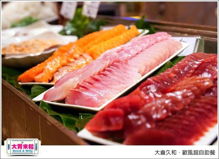 台北自助餐推薦@2017大倉久和歐風館自助餐廳@大胃米粒_019.jpg