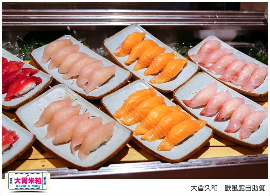 台北自助餐推薦@2017大倉久和歐風館自助餐廳@大胃米粒_020.jpg