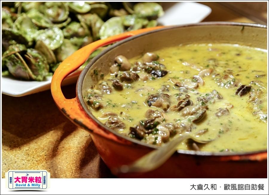 台北自助餐推薦@2017大倉久和歐風館自助餐廳@大胃米粒_050.jpg