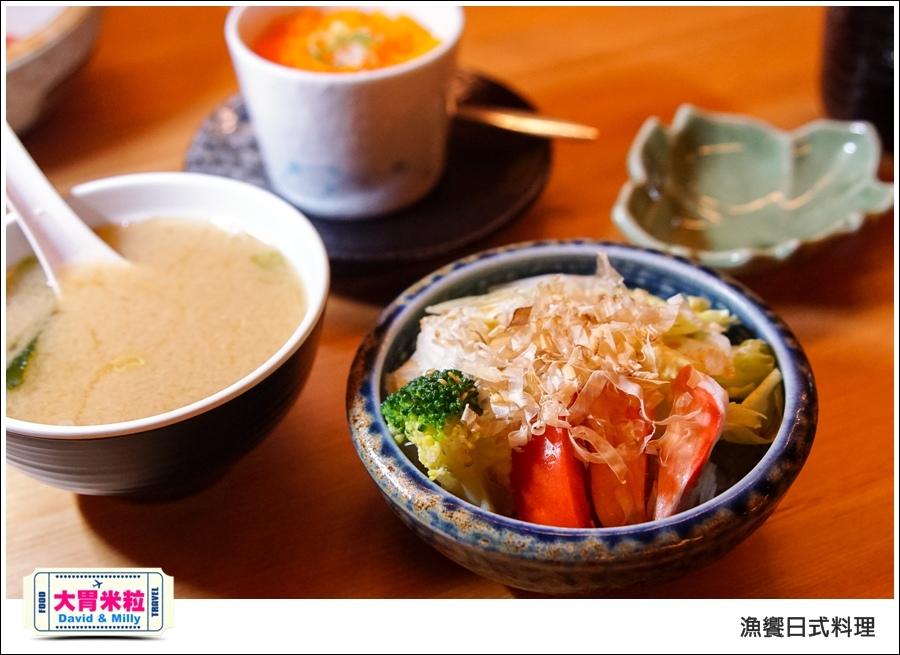 高雄丼飯推薦@漁饗日式料理@大胃米粒00008.jpg