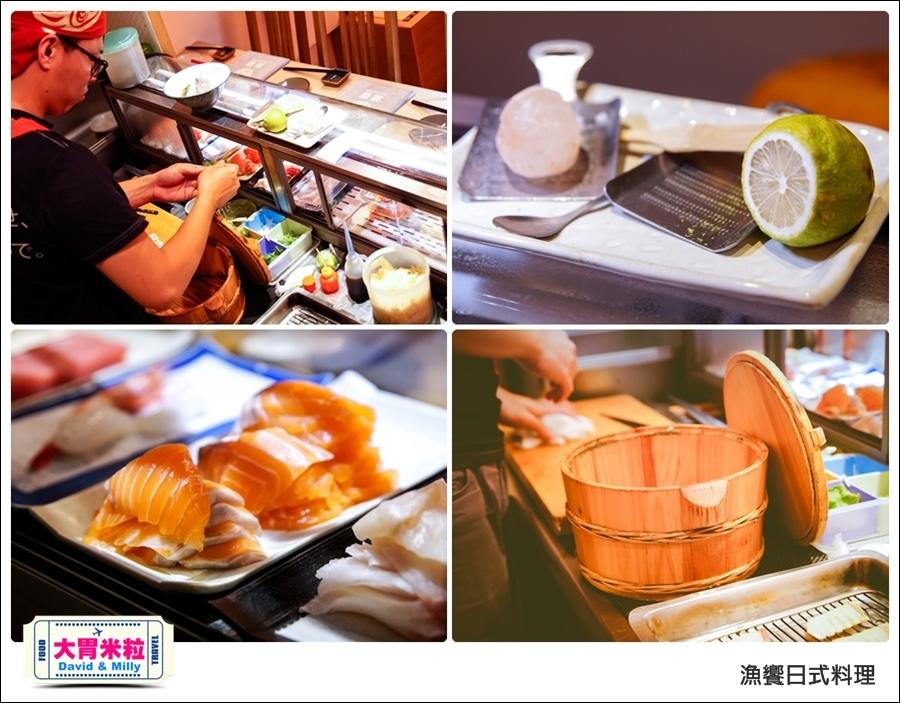 高雄丼飯推薦@漁饗日式料理@大胃米粒00022.jpg
