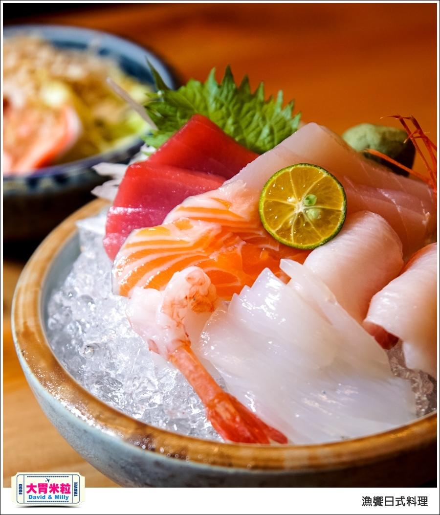 高雄丼飯推薦@漁饗日式料理@大胃米粒00014.jpg