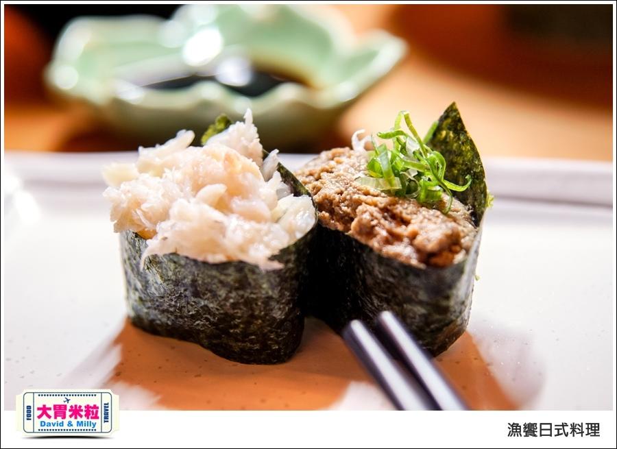 高雄丼飯推薦@漁饗日式料理@大胃米粒00025.jpg