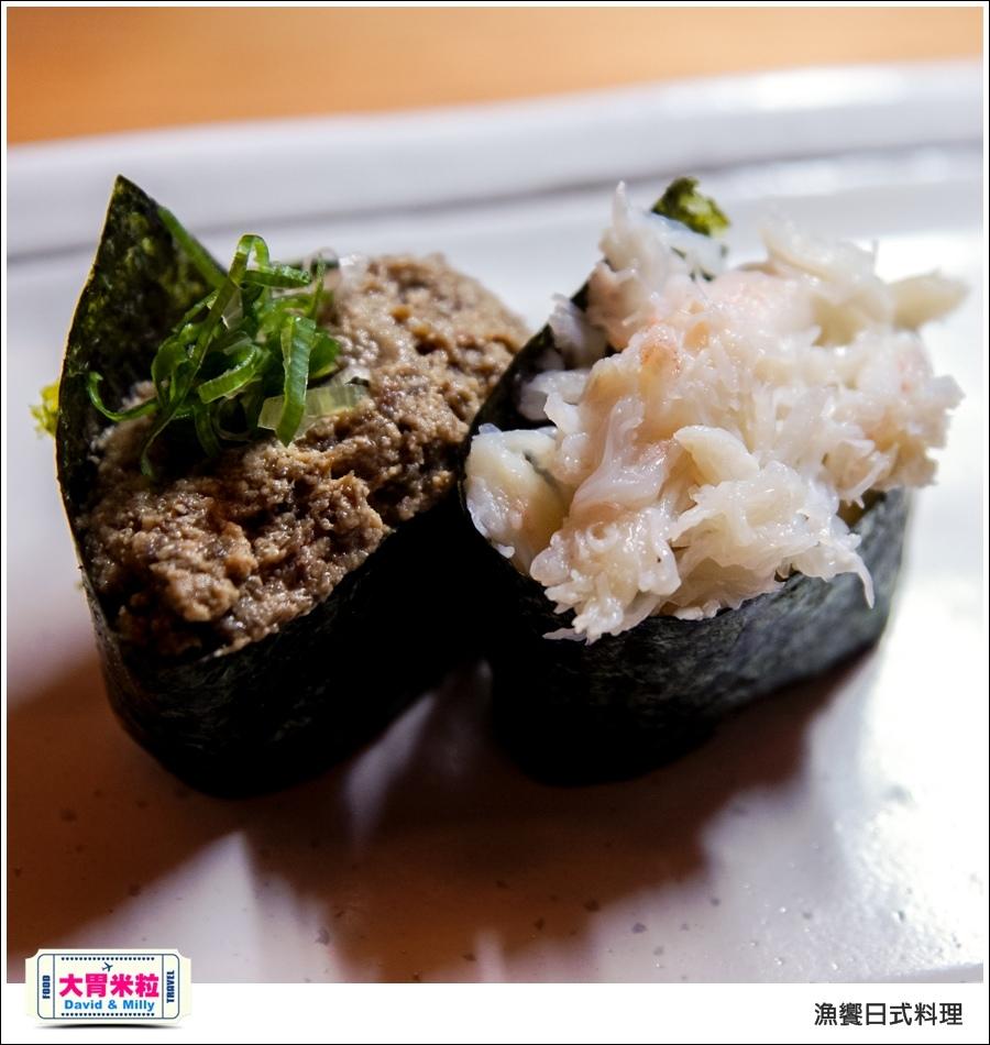 高雄丼飯推薦@漁饗日式料理@大胃米粒00026.jpg