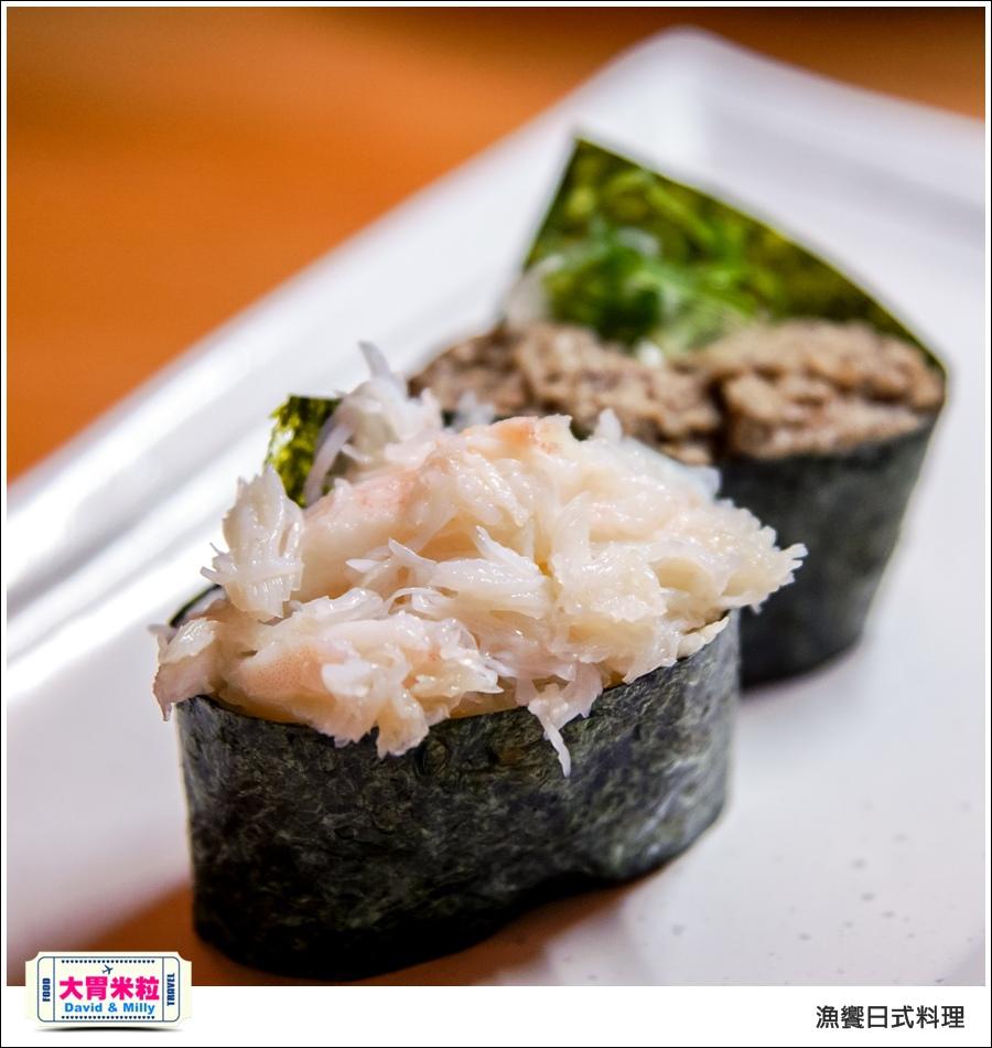 高雄丼飯推薦@漁饗日式料理@大胃米粒00027.jpg