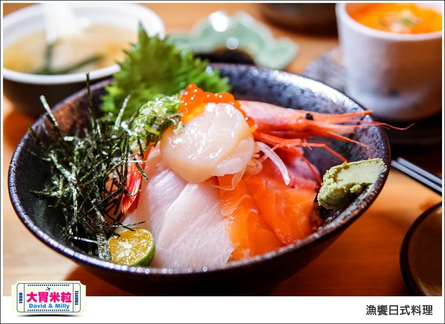 高雄丼飯推薦@漁饗日式料理@大胃米粒00015.jpg