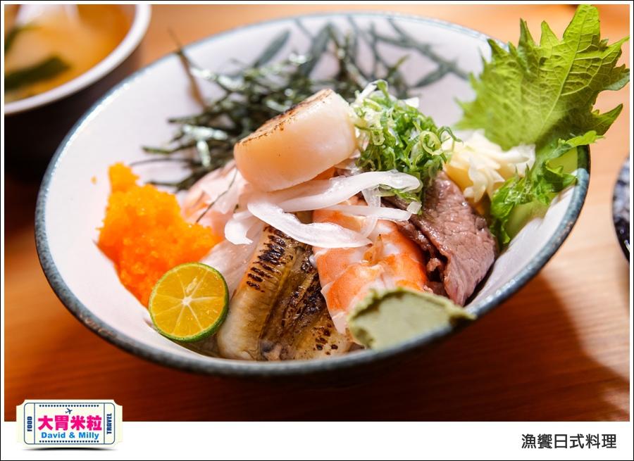 高雄丼飯推薦@漁饗日式料理@大胃米粒00019.jpg
