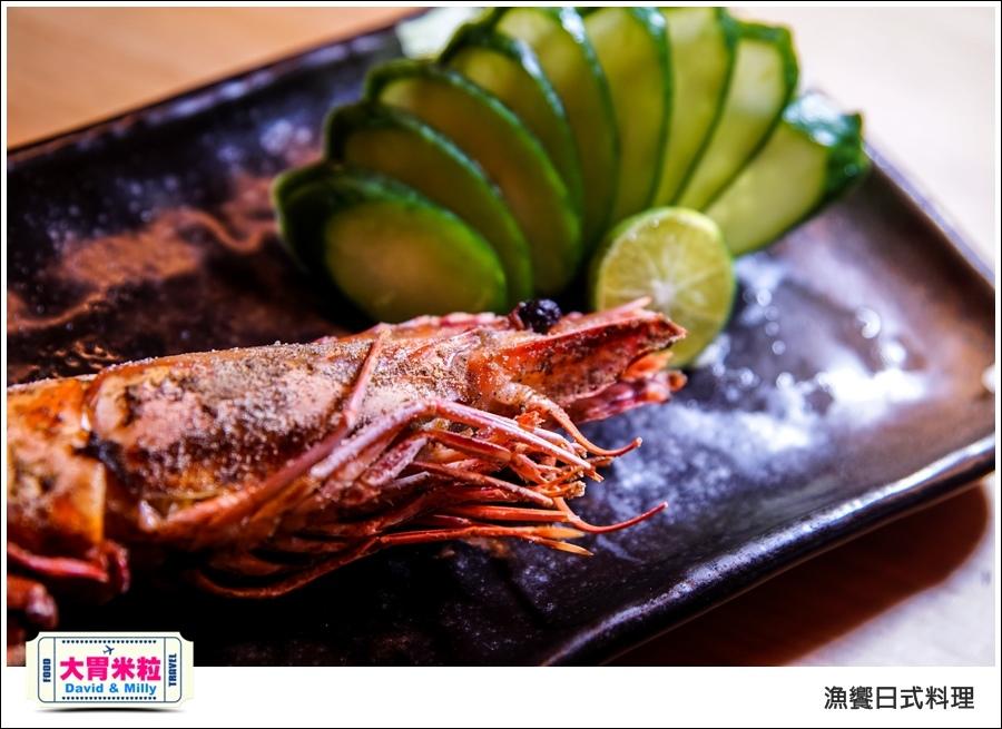 高雄丼飯推薦@漁饗日式料理@大胃米粒00030.jpg