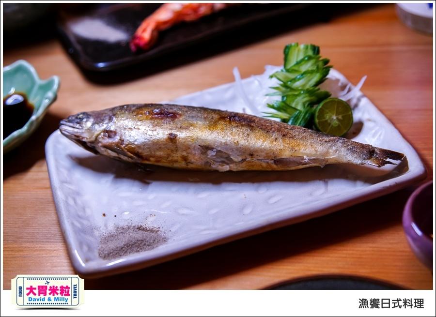 高雄丼飯推薦@漁饗日式料理@大胃米粒00031.jpg