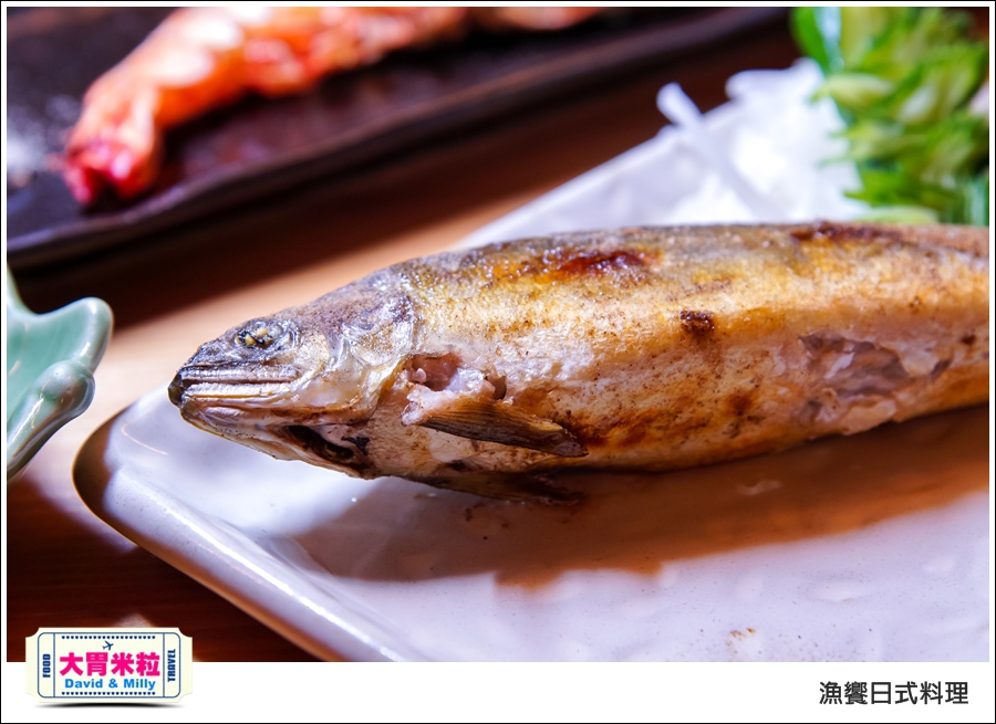 高雄丼飯推薦@漁饗日式料理@大胃米粒00032.jpg