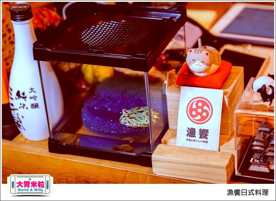 高雄丼飯推薦@漁饗日式料理@大胃米粒00045.jpg