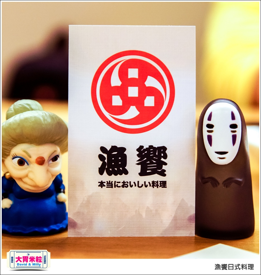 高雄丼飯推薦@漁饗日式料理@大胃米粒00047.jpg