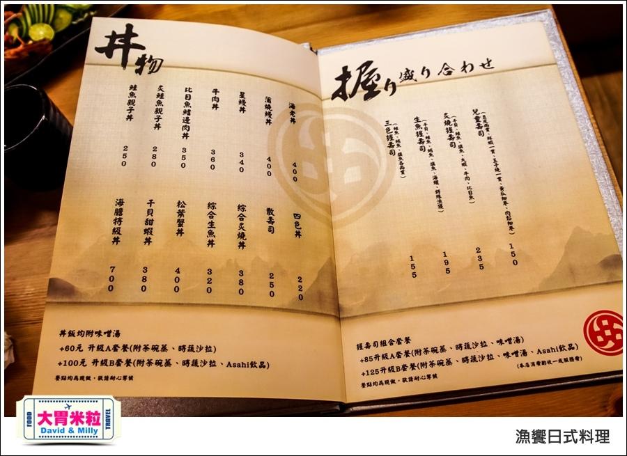 高雄丼飯推薦@漁饗日式料理@大胃米粒00035.jpg
