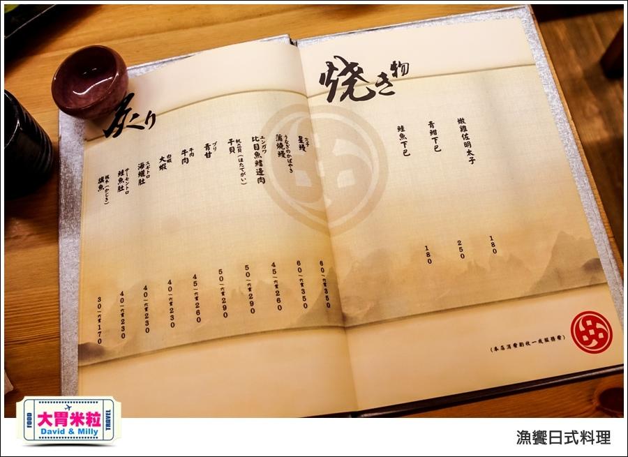 高雄丼飯推薦@漁饗日式料理@大胃米粒00038.jpg