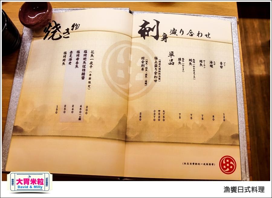 高雄丼飯推薦@漁饗日式料理@大胃米粒00039.jpg