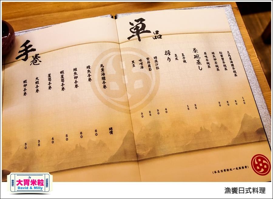 高雄丼飯推薦@漁饗日式料理@大胃米粒00041.jpg