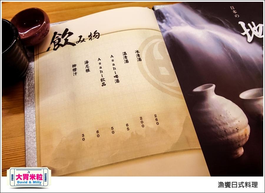 高雄丼飯推薦@漁饗日式料理@大胃米粒00042.jpg