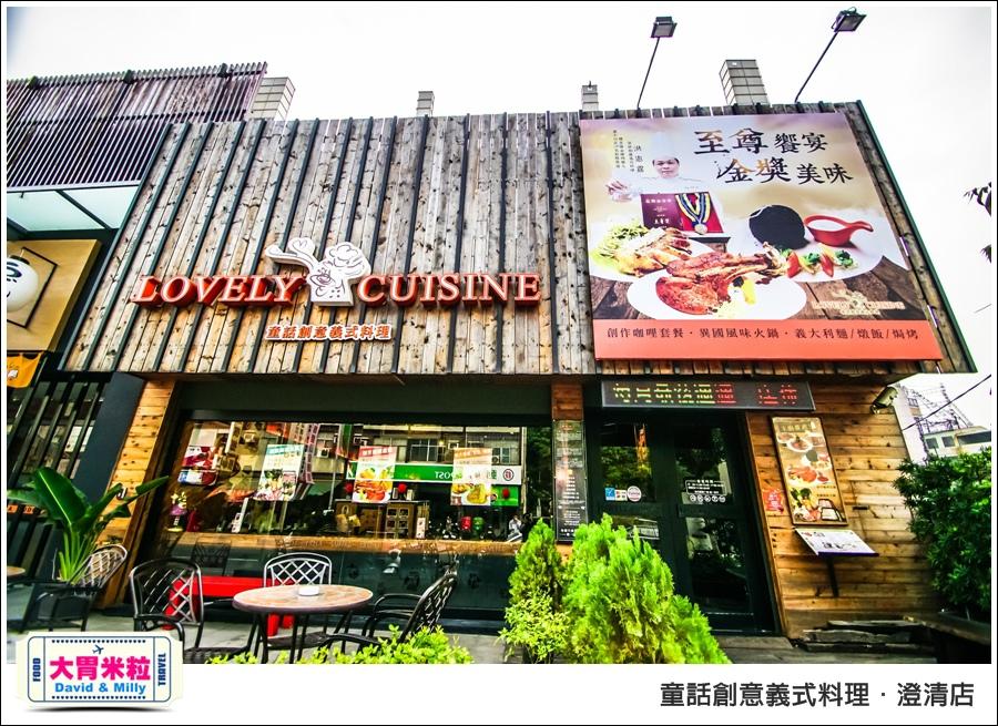 高雄義式料理推薦@童話創意義式料理澄清店@大胃米粒 001.jpg