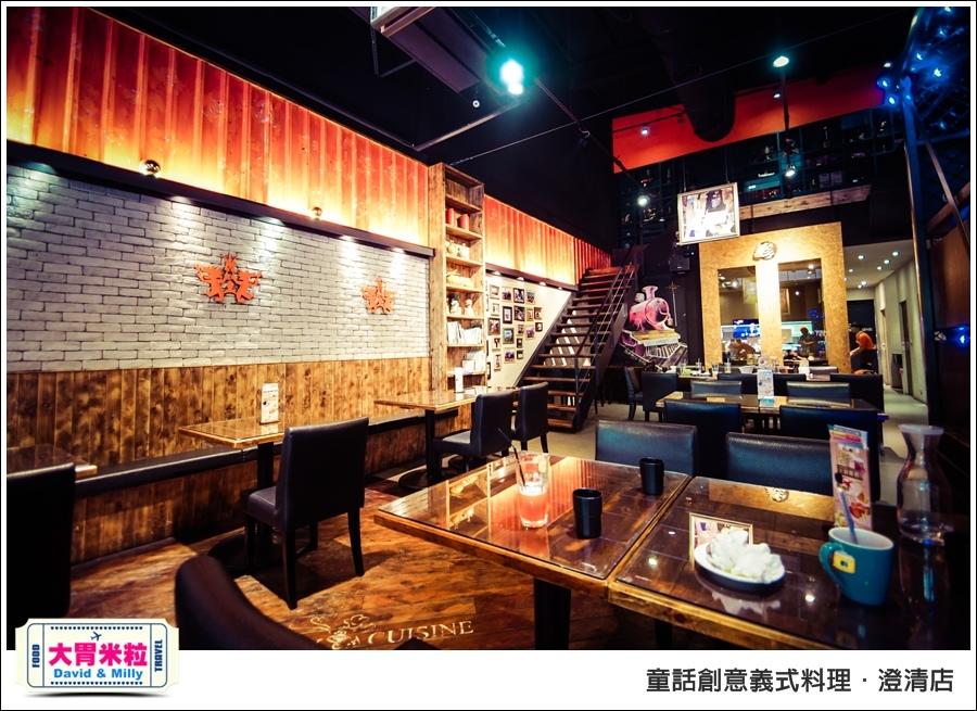 高雄義式料理推薦@童話創意義式料理澄清店@大胃米粒 007.jpg