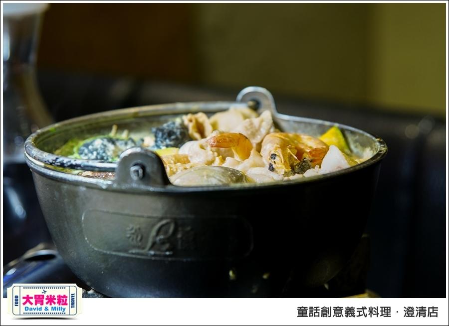 高雄義式料理推薦@童話創意義式料理澄清店@大胃米粒 023.jpg