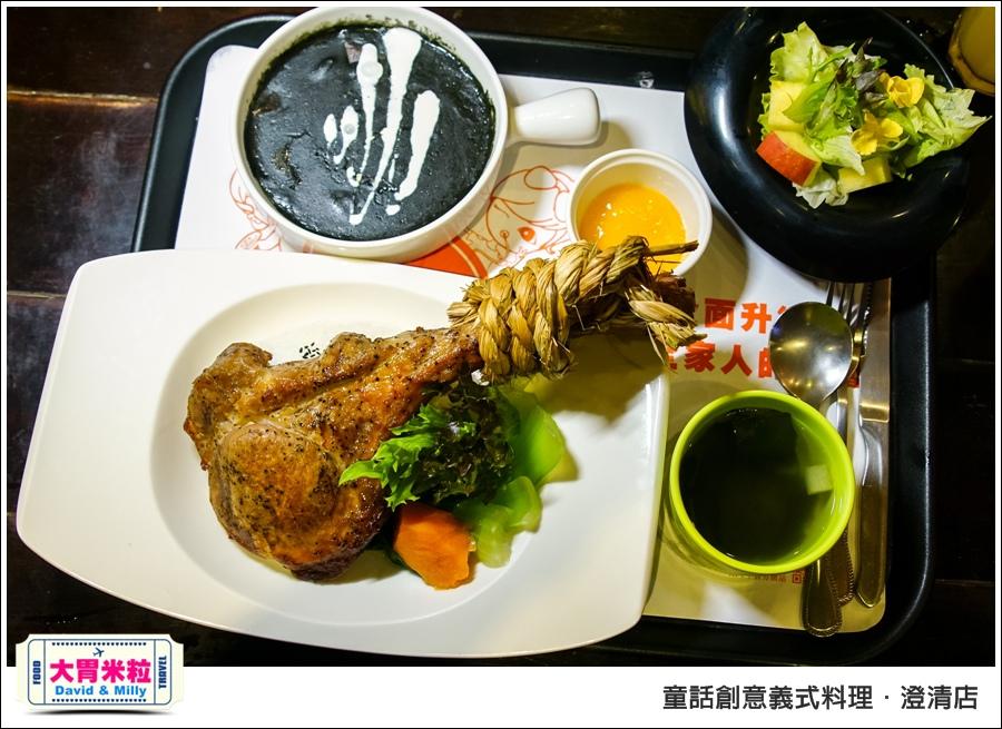 高雄義式料理推薦@童話創意義式料理澄清店@大胃米粒 028.jpg