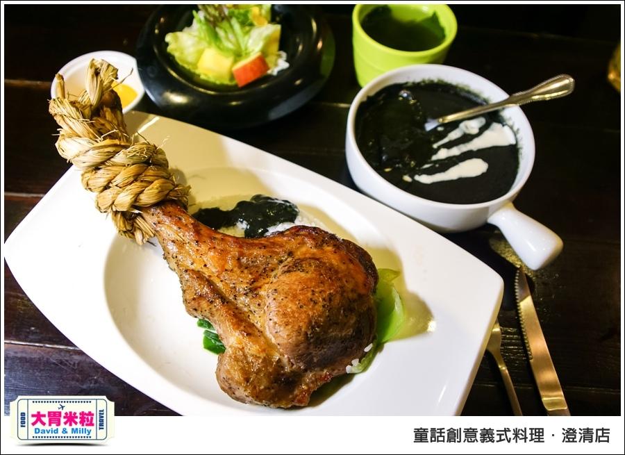 高雄義式料理推薦@童話創意義式料理澄清店@大胃米粒 029.jpg