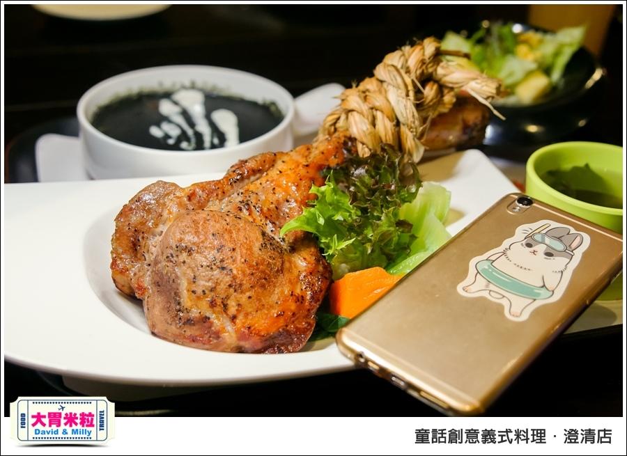 高雄義式料理推薦@童話創意義式料理澄清店@大胃米粒 037.jpg
