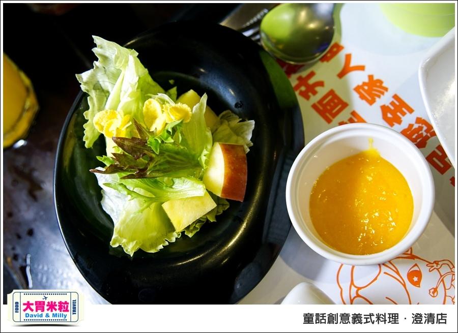 高雄義式料理推薦@童話創意義式料理澄清店@大胃米粒 030.jpg