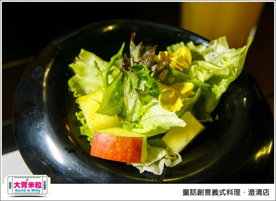 高雄義式料理推薦@童話創意義式料理澄清店@大胃米粒 031.jpg