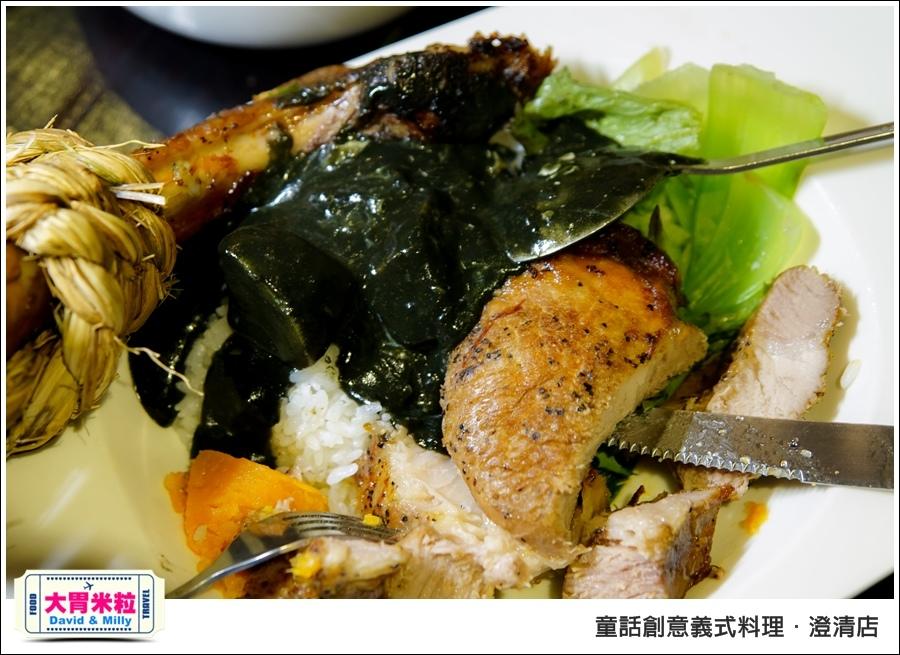 高雄義式料理推薦@童話創意義式料理澄清店@大胃米粒 040.jpg