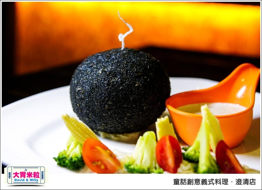 高雄義式料理推薦@童話創意義式料理澄清店@大胃米粒 042.jpg