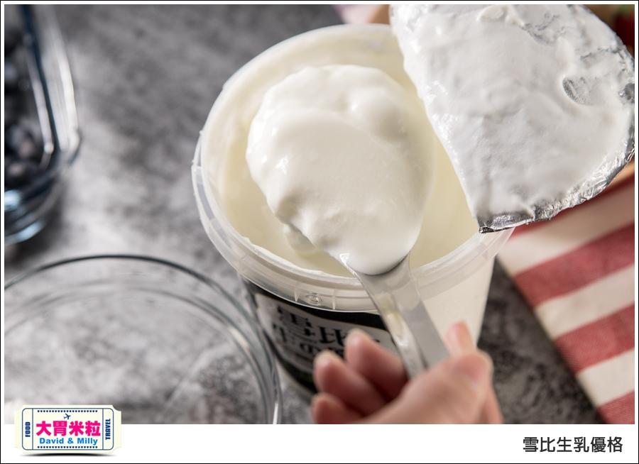 生乳優格推薦@雪比牧場-雪比生乳優格+雪比無糖優格@大胃米粒 007-2.jpg