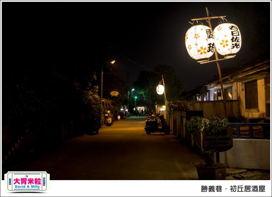 屏東勝義巷餐廳推薦@極神初丘居酒屋@大胃米粒 001.jpg