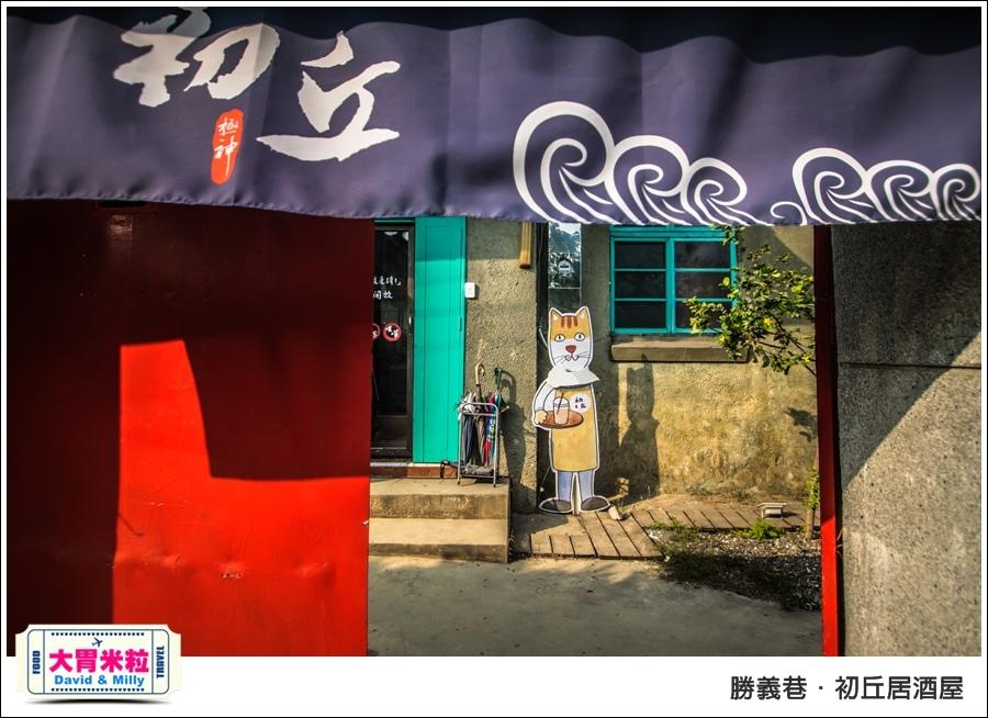 屏東勝義巷餐廳推薦@極神初丘居酒屋@大胃米粒 006.jpg