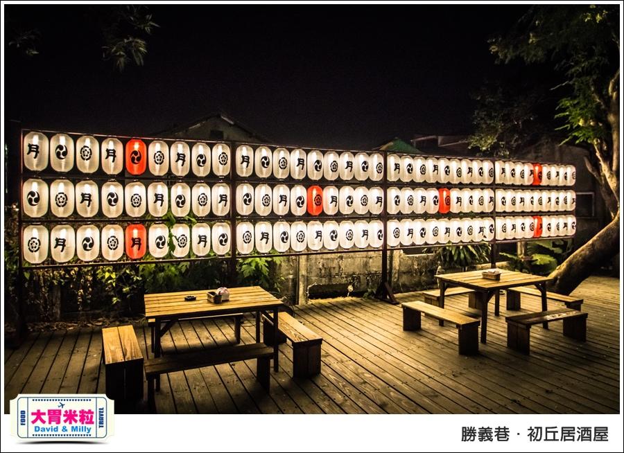 屏東勝義巷餐廳推薦@極神初丘居酒屋@大胃米粒 025.jpg