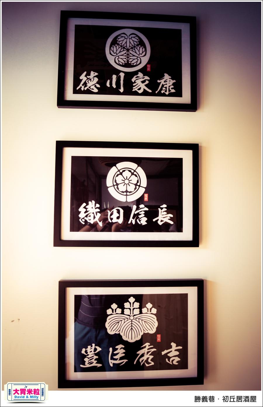 屏東勝義巷餐廳推薦@極神初丘居酒屋@大胃米粒 029.jpg