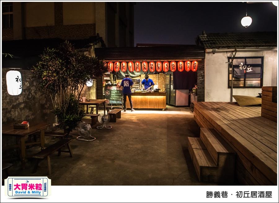 屏東勝義巷餐廳推薦@極神初丘居酒屋@大胃米粒 031.jpg