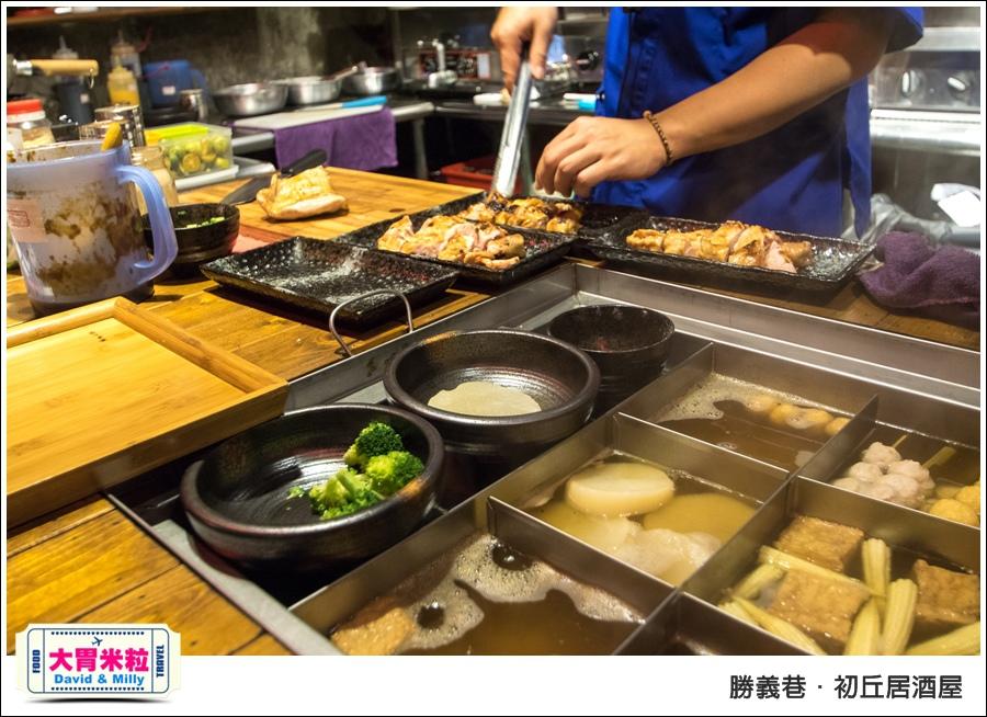 屏東勝義巷餐廳推薦@極神初丘居酒屋@大胃米粒 036.jpg